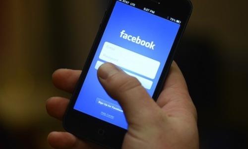 El reconocimiento facial de Facebook supera al del FBI