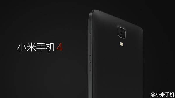 Xiaomi-Mi4-back
