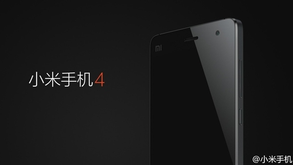 Xiaomi-Mi4-front