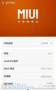 Xiaomi Mi4 será presentado el 22 de Julio
