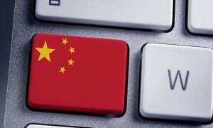 Llega un nuevo Sistema Operativo chino