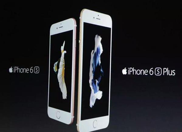 Nuevo iPhone 6s Plus