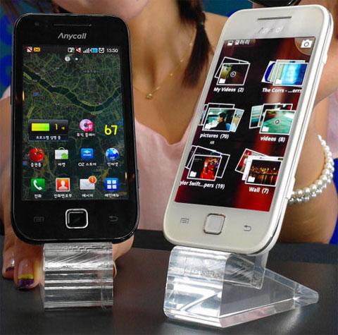 Samsung Galaxy U